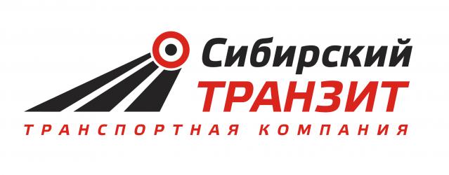 Сибирский транзит